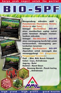 Bio SPF, bio-spf, bio - spf, biospf