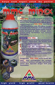 MMC Mina - Suplemen Tambak dan Kolam