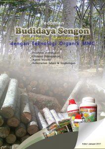 cover modul budidaya sengon